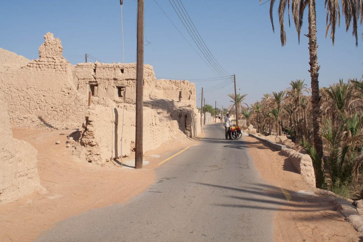 Al Hamiya